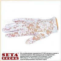 Перчатки гипюровые детские короткие белые