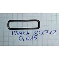 Рамка прямоугольная стальная 30Х7Х2 мм (1000 шт)