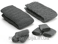Стальная вата, шерсть 0, Steel Wool, 1 метр, 50-60 грамм, Borma Wachs