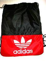 Сумка-рюкзак Adidas красный