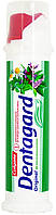 Зубна паста з лікувальними травами Colgate Dentagard Original з дозатором 100 мл