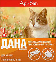 ДАНА капли от блох на холку для кошек поштучно