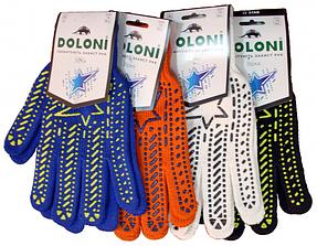 Перчатки DOLONI