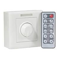 Диммер для светодиодной ленты  8А IR 12 кнопок Пластик