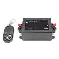 Диммер для светодиодной ленты  8А RF 3 кнопки Пластик
