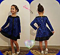 Детское темно синее платье