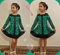 Элегантное зеленое детское платье