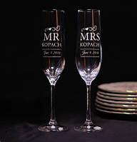 Свадебные бокалы, лазерная гравировка | модель 7