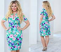 Платье облегающие, с карманами по бокам в цветочный принт