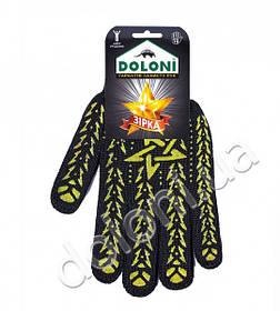 Перчатки DOLONI Звезда чёрн.(562)