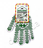 Перчатки DOLONI с синей Точкой (547)