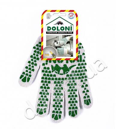 Перчатки DOLONI с синей Точкой (547), фото 2