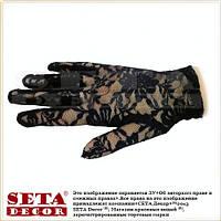 Перчатки гипюровые детские короткие чёрные