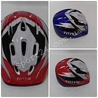 Защитный шлем для детей от 1,5 лет.(Регулируемый)