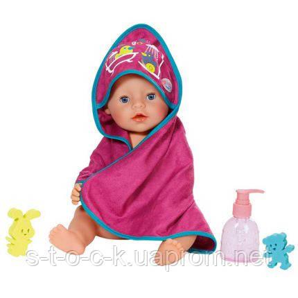 Набор для купания Baby Born Zapf Creation 822487