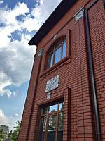 Красивый дом в Николаеве