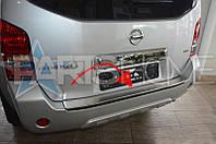Накладка на задний бампер Nissan Pathfinder с 2004 г.в.