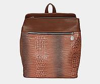 Жіноча коричнева сумка-рюкзак (кроко)