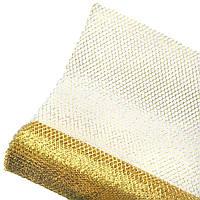 "Сетка ""METALLIC GLITTER"" золотая (53 см х 9 ярдов)"