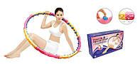 Масажний обруч Dynamic Health Hoop W