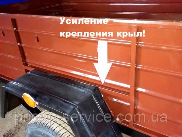 """Усовершенствование бортов """"Днепр"""""""