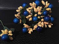 Тычинки на проволоке  желтые с синей бусиной