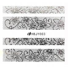 Наклейки 3D для ногтей HBJY 003 серебро