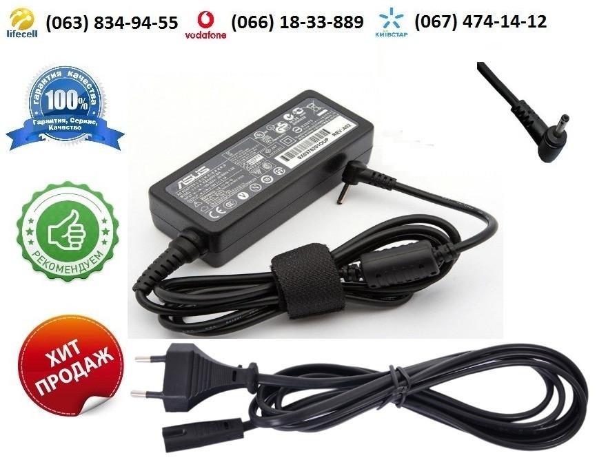 Зарядное устройство Asus Eee PC 1101HA (блок питания)
