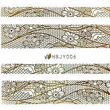 Наклейки 3D для ногтей HBJY 006 золото