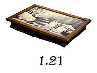 Поднос на подушке ПШ 121