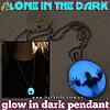 """Винтажное украшение - """"Alone in the Dark"""" - светится в темноте!"""
