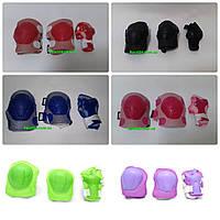 Защитная экипировка для детей от 3 х лет. Различные цвета