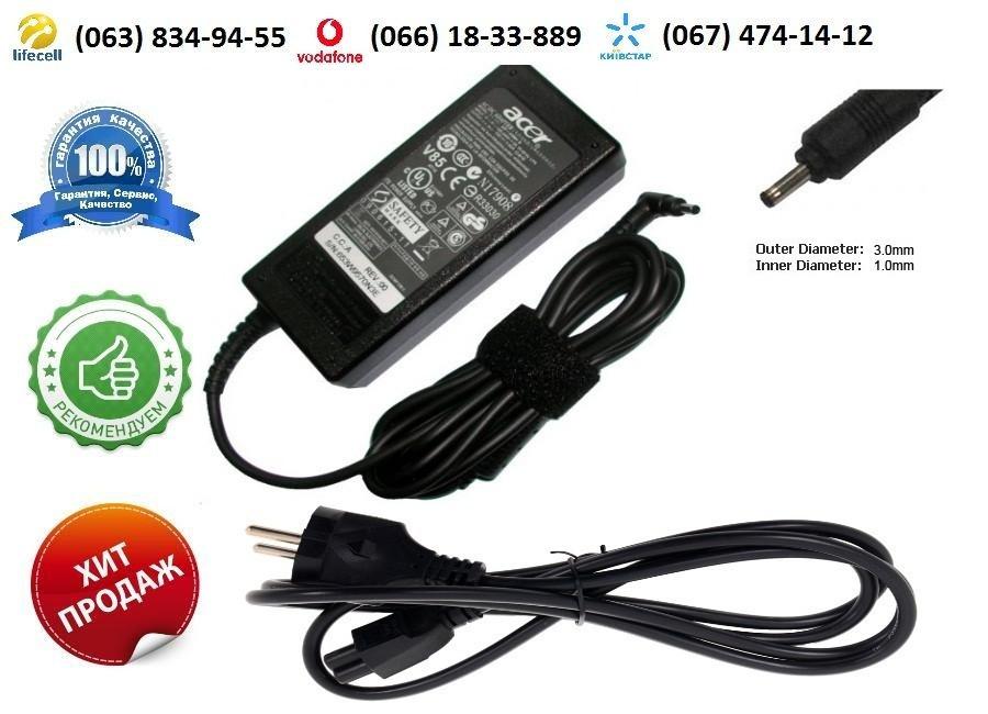 Зарядное устройство Acer Aspire P3-171 (блок питания)