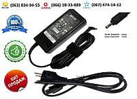 Зарядное устройство Acer KP.06503.002 (блок питания)