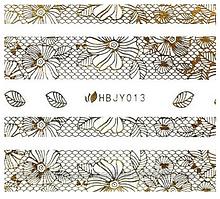 Наклейки 3D для ногтей HBJY 013 золото