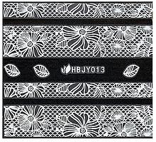 Наклейки 3D для ногтей HBJY 013 серебро