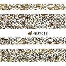 Наклейки 3D для ногтей HBJY 018 золото