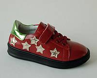 Туфли для девочек M.L.V. арт.B1607 бардо.звезды (Размеры: 26-31)