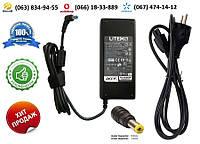 Зарядное устройство Acer Aspire 7735 (блок питания), фото 1