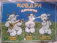 Детское одеяло из овечьей шерсти