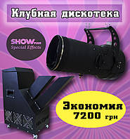 "Бизнес пакет ""Клубная дискотека"", фото 1"