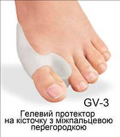 Протектор гелевый на косточку с меж пальцевой перегородкой 2 шт. gv-3