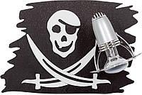Детский спот Nowodvorski Pirate 4716