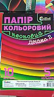 Мицар Папір кольоровий А4,двійка-неон, 5 цв, 10л.