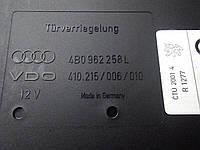 Блок управления центральным замком VAG 4B0962258L
