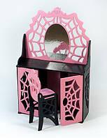 "Набор мебели крашеной для кукол трюмо + стул, серия ""Монстер Хай"" , фото 1"