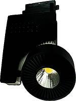 """Трековый светильник светильник """"ZURIH-23"""" Horoz 23W 1511Lm (4200K) IP20"""