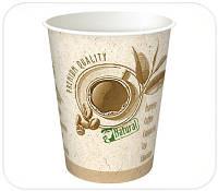 Одноразовый бумажный стакан 195 мл (000LT10)