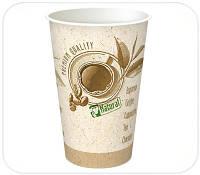 Одноразовый бумажный стакан 340 мл (000JT10)