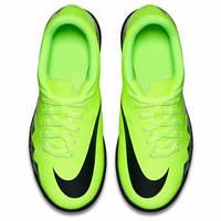 Футбольные детские бутсы Nike Hypervenom Phade II TF 749912-703